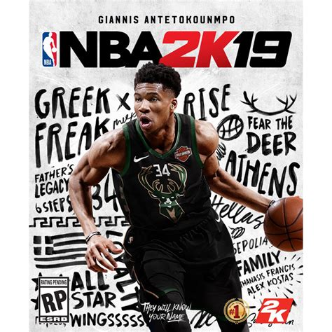 Giannis Antetokounmpo is NBA 2K19 Cover Player; First
