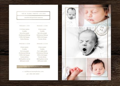 Newborn Photography Pricing Guide ~ Flyer Templates