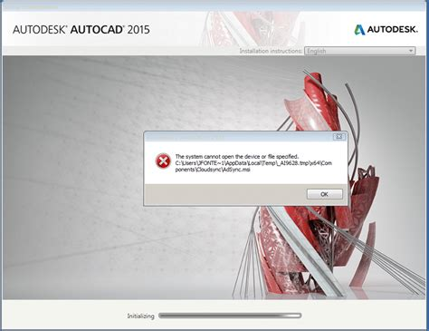 """How can I solve error message """"The system cannot open the"""