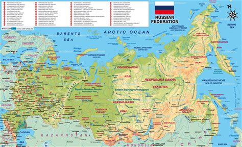 Map of Russia (Country) | Welt-Atlas