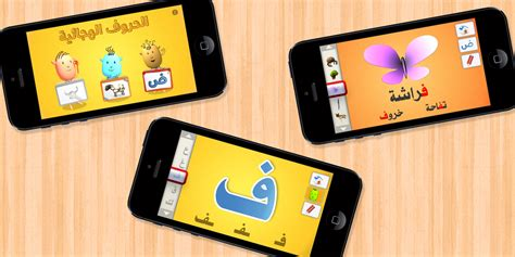 Arab mobile content – innovative apps